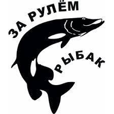Fishing888