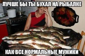 2794_club-fish.ru_19.jpg