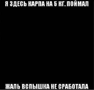 3283_club-fish.ru_11.jpg