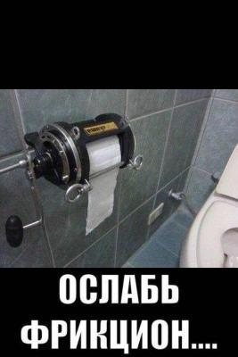 3283_club-fish.ru_12.jpg