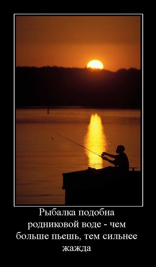 стихи о рыбалке осенью