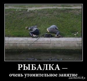 7125-Rybalka.jpg