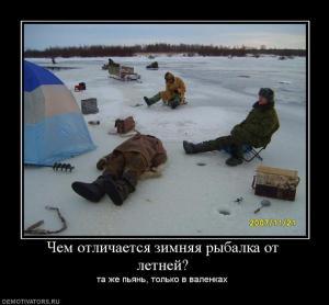 724298_chem-otlichaetsya-zimnyaya-ryibalka-ot-letnej.jpg