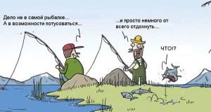 Комиксы-рыбалка-песочница-Wulff&Morgenthaler-2010403.jpeg