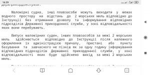 Screenshot_2020-05-21-16-39-13-022_com.android.browser.jpg